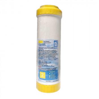 Картридж SL10 ионообменная смола для умягчения, обезжелезивания