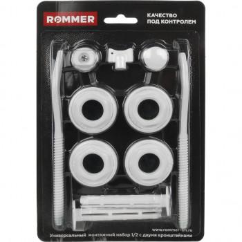 Набор для радиатора 1/2 ROMMER (2 кронштейна) 11 в 1 (RAL9016)