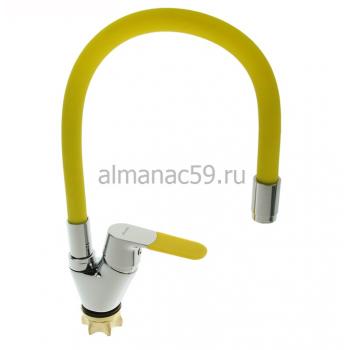 Cмеситель для кухни Accoona A4819H, однорычажный, силиконовый излив, латунь, желтый/хром